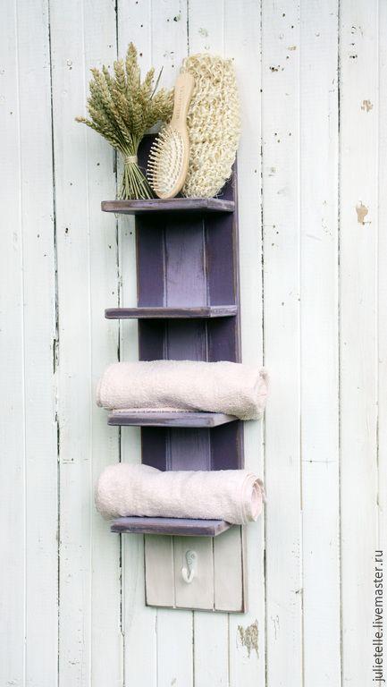 Полочка для полотенец сиреневая - сиреневый, мебель для ванной, полотенцесушитель, полка для полотенец, хранение, Декор
