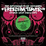 Freedom Tower: No Wave Dance Party 2015 [LP] - Vinyl, 27794364