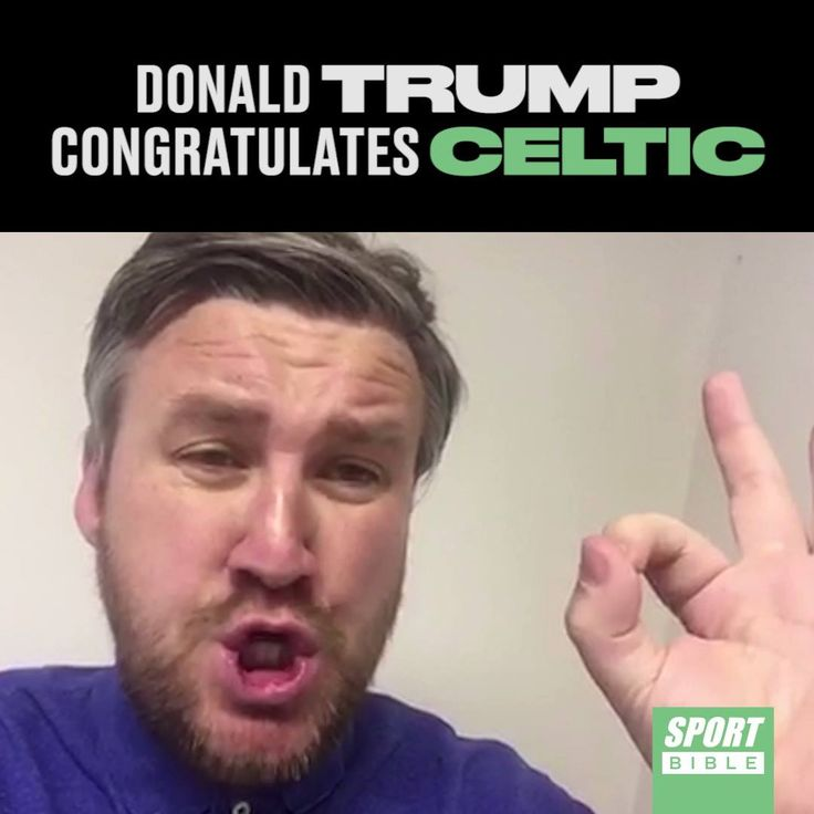 President Donald Trump invites Brendan Rodgers and his league winning Celtic tea to The White House...
