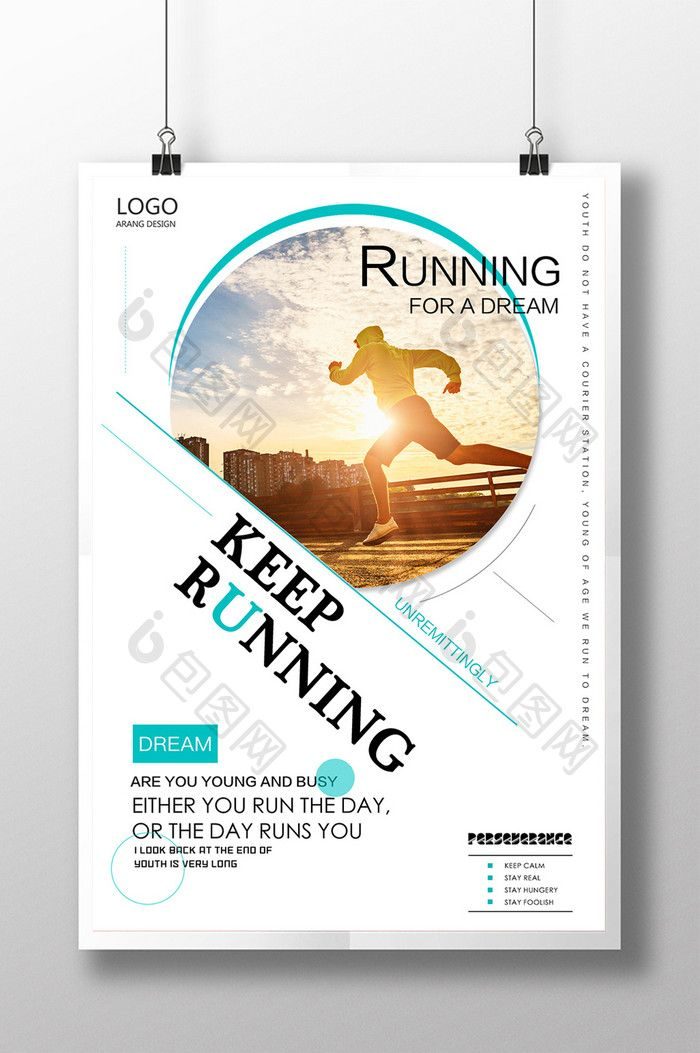Chase Your Dream Poster Running Dream Poster Template Pikbest