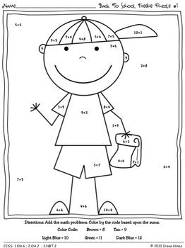 FREEBIE : Back To School Basics Math Printables  ~ 2 FREE Color By The Code Puzzles To Practice Addition  ~Puzzles Are Aligned To The CCSS. Each Page Has The Specific CCSS Listed.~