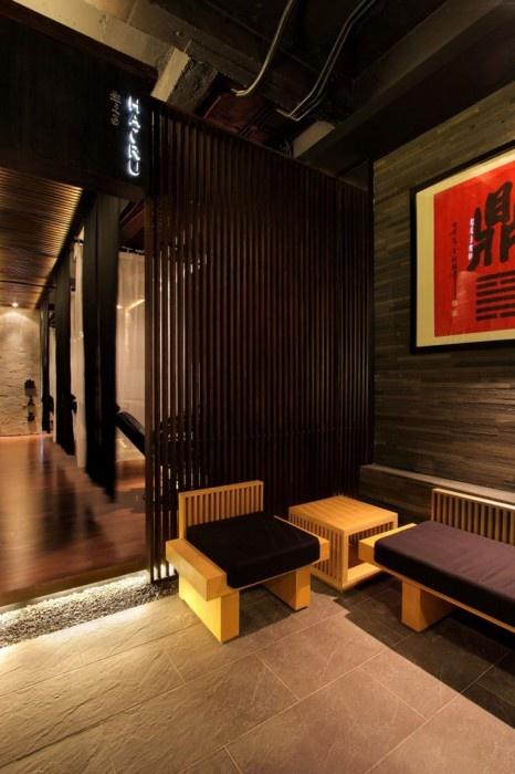 Store Design: Japanese Hair Salon Hairu by Chrystalline Architect