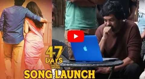 Watch: Puri Jagannadh Launched Kya Karoon Song From 47 Days