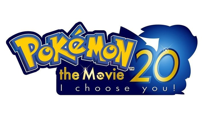 Petition for bringing back the original voice actors in Pokemon's 20th Movie! https://www.change.org/p/the-pok%C3%A9mon-company-veronica-taylor-rachael-lillis-eric-stuart-tara-strong-return-for-pokemon-s-20th-movie #games #gaming #pokemon #PokemonGO #anipoke #ポケモン #Nintendo #Pikachu #PokemonXY #3DS #anime #Pokemon20