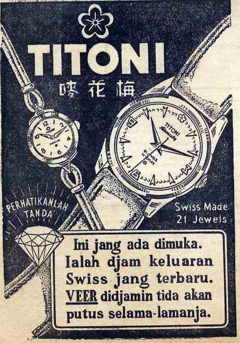 Jam tangan pria merk titoni ternyata udah ada dari jaman dulu yah  keluaran tahun 1950 an dengan diameter 33 mm jam