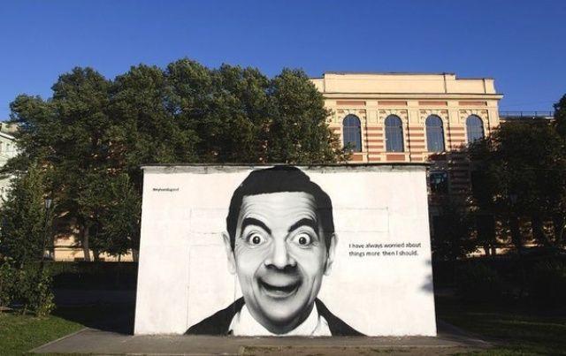 Граффити Мистер Бин Mr. Bean aka Rowan Atkinson (Греческий проспект, 8а, Некрасовский сад)