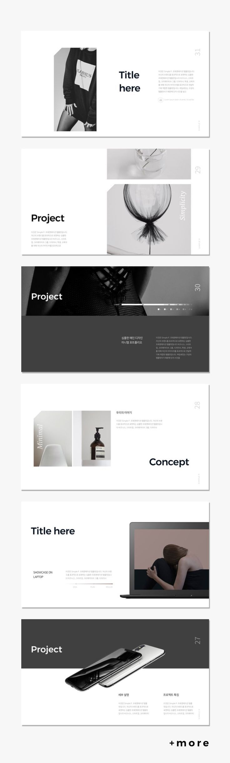 Awesome Simple & Minimal Presentation Template #keynote #presentation #portfolio...