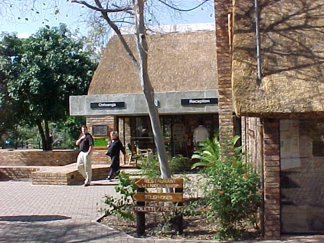 Reception at Berg en Dal Rest Camp in The Kruger National Park SA