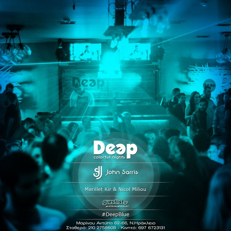 Deep Blue Friday Nights at Deep Club