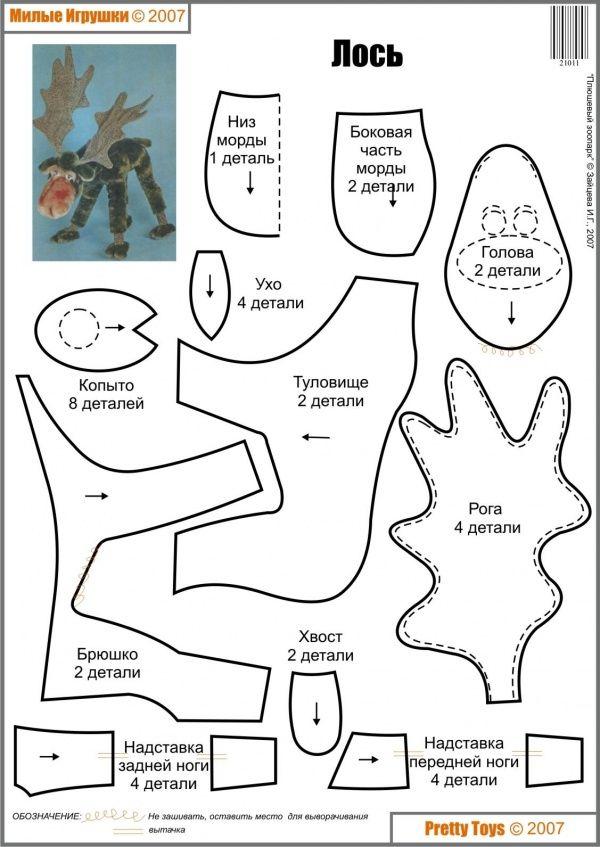 reindeer tail template - free pattern moose free toy patterns pinterest