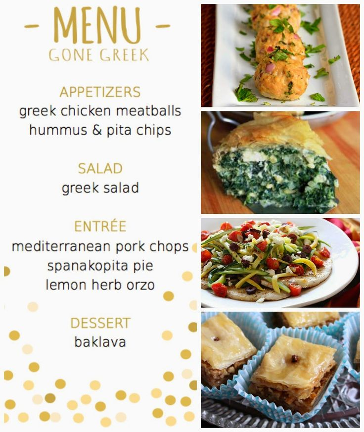 1000 ideas about dinner themes on pinterest family meal for Dinner party menus and recipes