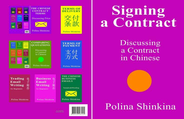 Chinese math textbook in english pdf