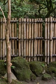 Love The Way This Custom Bamboo Fence Has Offset Panels For Airflow Into  The Garden And A Feeling Of Depth.
