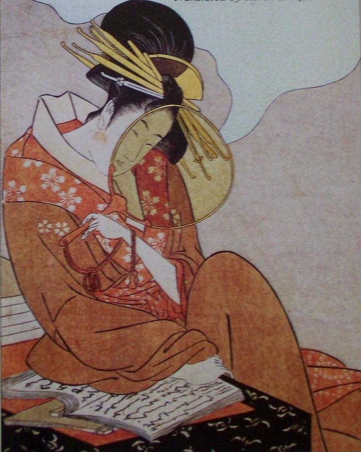 confessions of lady nijo essay