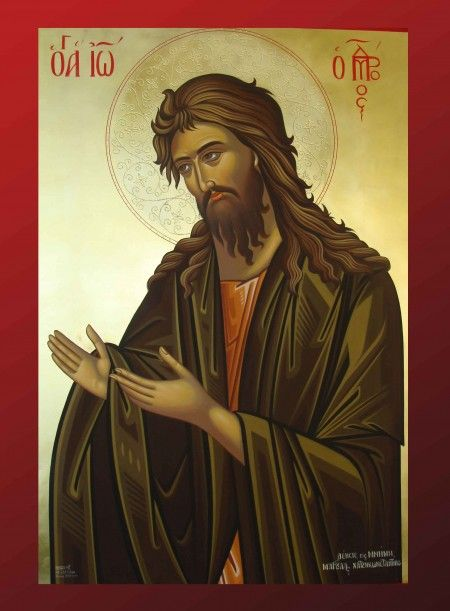 Βυζαντινή Αγιογραφία - Τοιχογραφία δια χειρός Βασίλειου και Περικλή Συρίμη Keresztelő Szent János