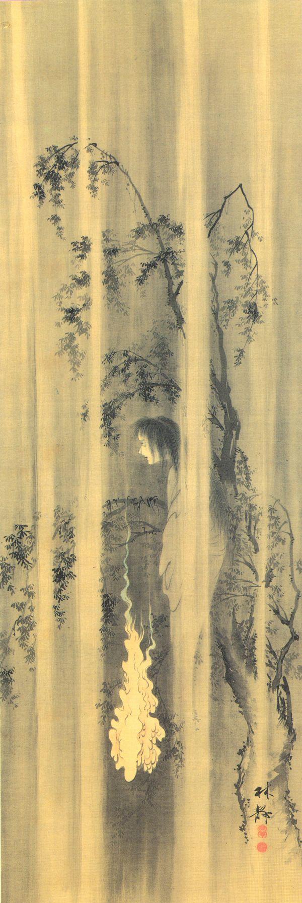 559 best Yokai images on Pinterest | Japanese art, Demons ...