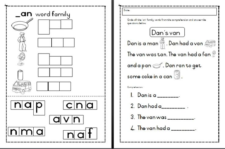 ***FREE*** cvc _an word family activities