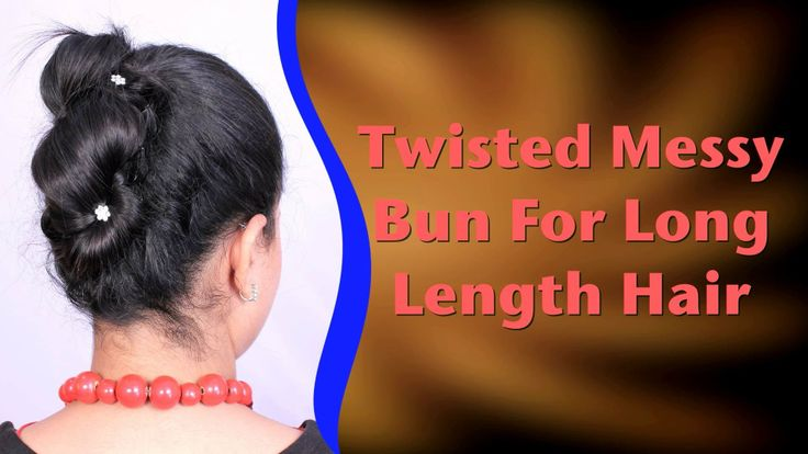 Twisted Messy Bun For Long Length Hair Do It YourSelf - Khoobsurati.com http://www.youtube.com/watch?v=iqecN49by1A