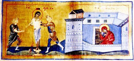 Icona Costantinopoli. XI.] Mc. Agatha Panormskaya. Thumbnail. Costantinopoli. Avvio XI secolo. GIM. Mosca.