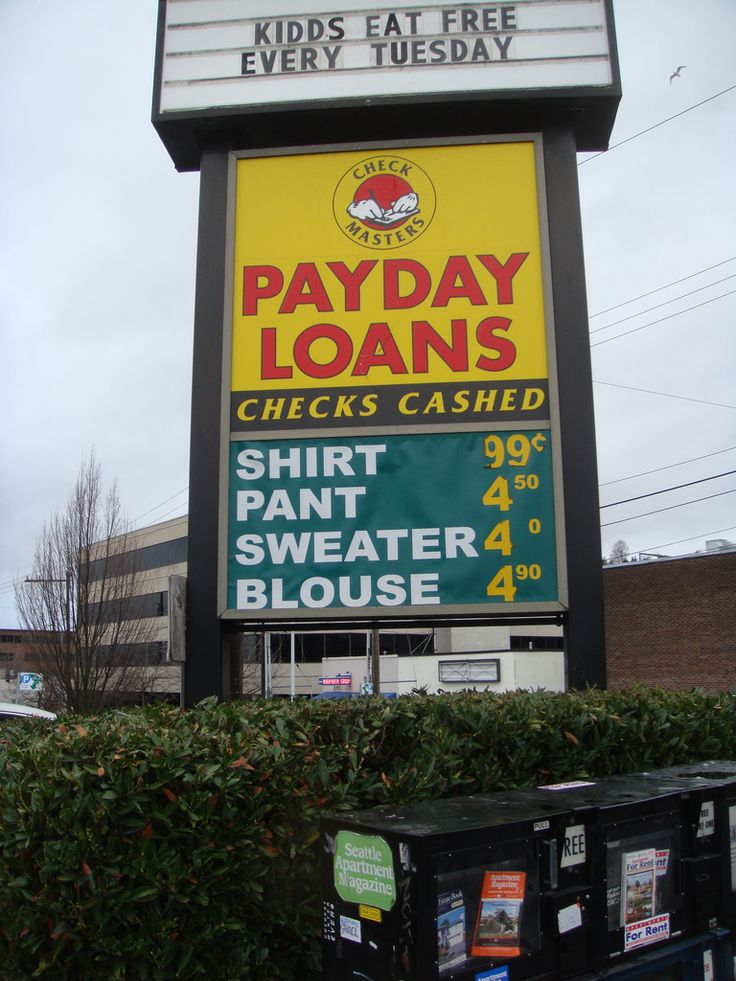 No fax payday loan image 2