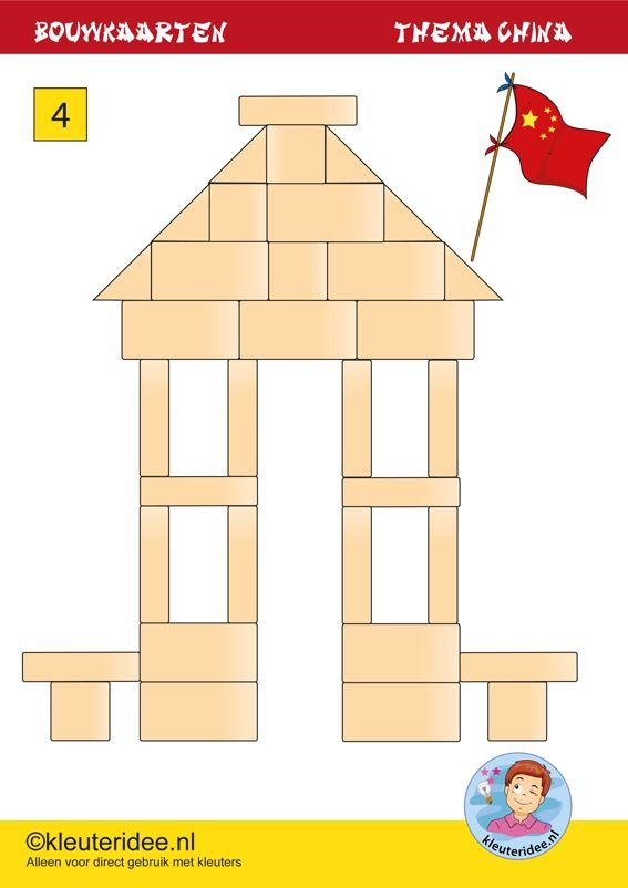 Bouwkaarten met Chinese gebouwen, bouwhoek thema China, kaart 4, Kindergarten China theme, buildingcards,free printable, kleuteridee.nl.