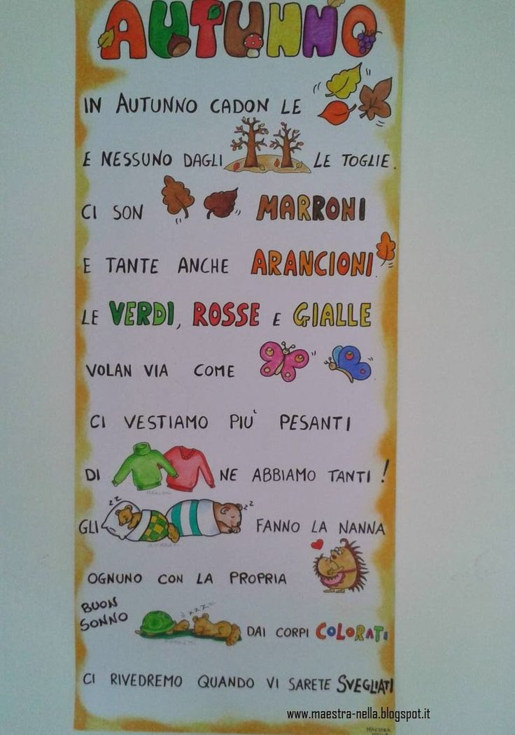 maestra Nella: Autunno - poesia illustrata