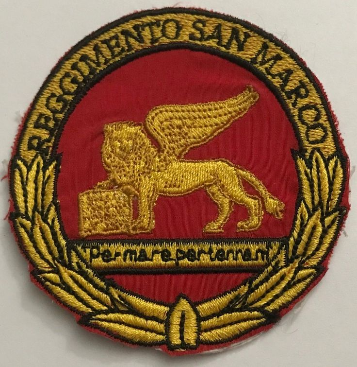 Italian San Marco Marines Special Forces Italy Patch