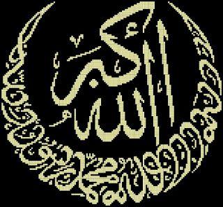 The magic of my hands: Islamic cross stitch PATTERNS
