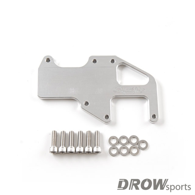 ComposIMO Ruckus Parts Fuel Pump & Coil Bracket