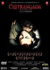 Jishu Sengupta, Rituparno Ghosh, Debojyoti Misra, Sanjay Nag  Bengali movie Chitrangada DVD Release