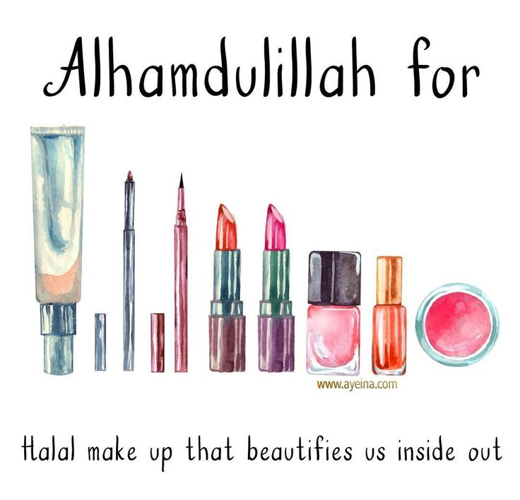 56. Alhamdulillah for halal makeup that beautifies us inside out. #AlhamdulillahForSeries