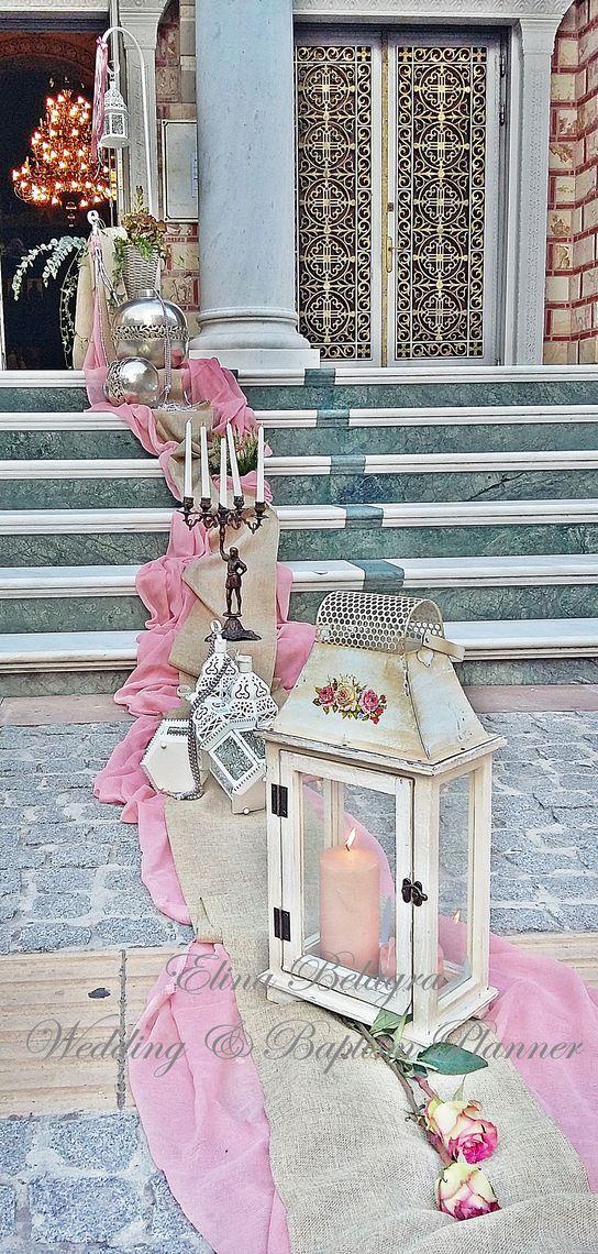 stolismos#ekklisias#trapezi#ekklisias#koufeta#gamou#xula#ortansia#triantafulla#romanticos#vintage#gamos#weddingplanner#www.elinabelagra.gr
