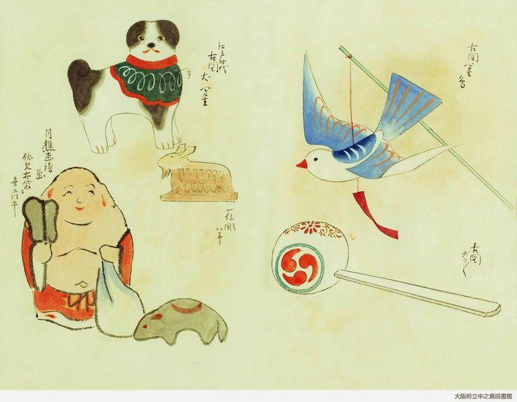 Kyosen KAWASAKI (1877-1942)