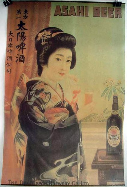 Asahi Beer advertisement