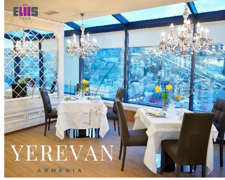 Enjoy a dinner and the spectacular view of central Yerevan in Sinatra Restaurant #restaurant #dinner #delicious #food #yerevan #armenia