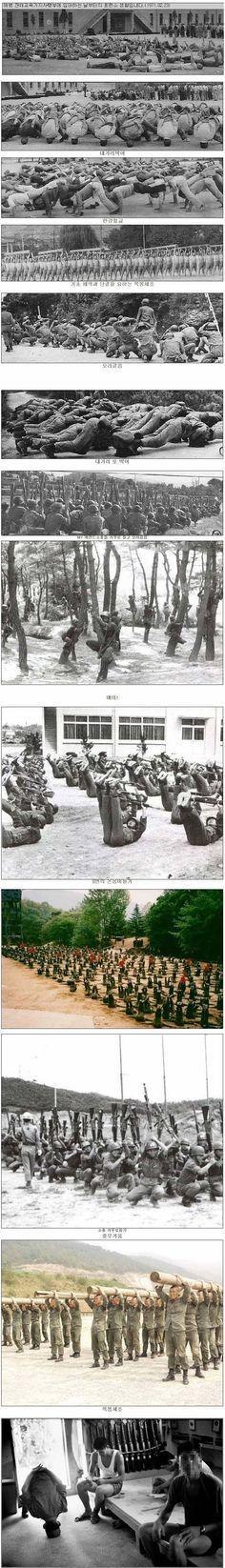 70년대 해병대 훈련소 :: 다나와 DPG