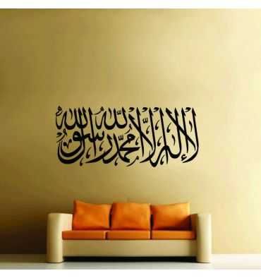 9 best stickers islam calligraphie arabe images on Pinterest ...
