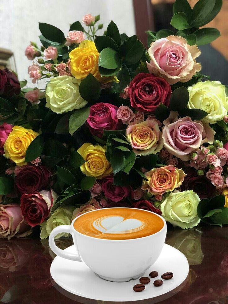 Картинка с кофе и цветами доброе утро, открытка поцелуям