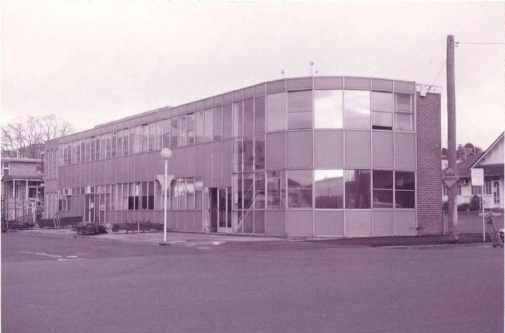2GN radio station cnr McKell Pl and Clifford Street, Goulburn, NSW.  Now demolished.