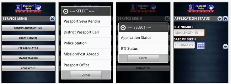 Track your passport status in India from your Android, iOS & Windows Smartphone
