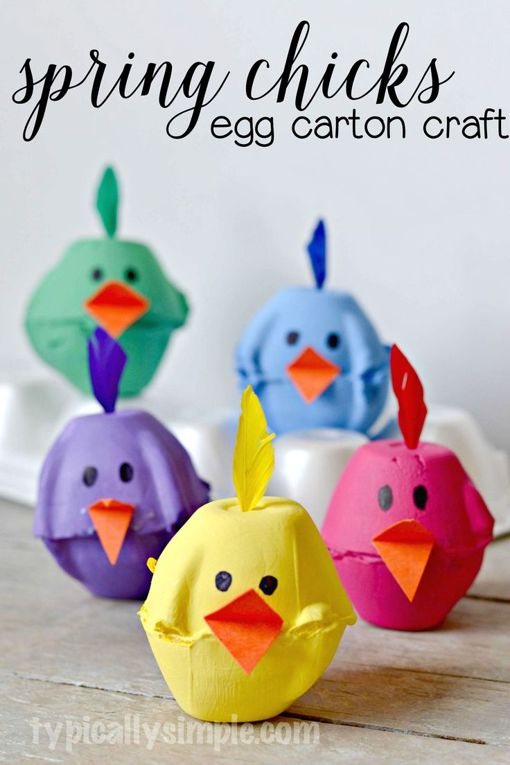 Using something old, making something new! These super cute egg carton chicks…
