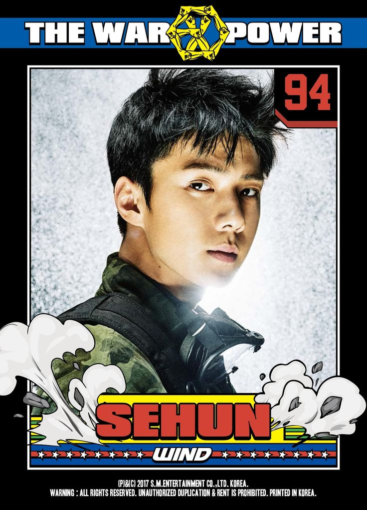 EXO • The War • The Power of music • itunes digital booklet • Sehun