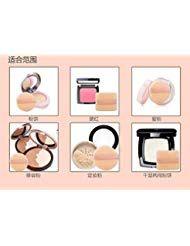 Puderquaste für Make-up Gesichtspuder #Beauty # Haarpflege-Styling #Pflegeprodukte # …