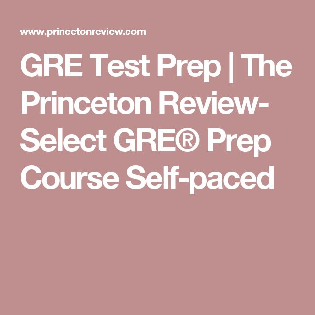 How long are GRE scores valid?