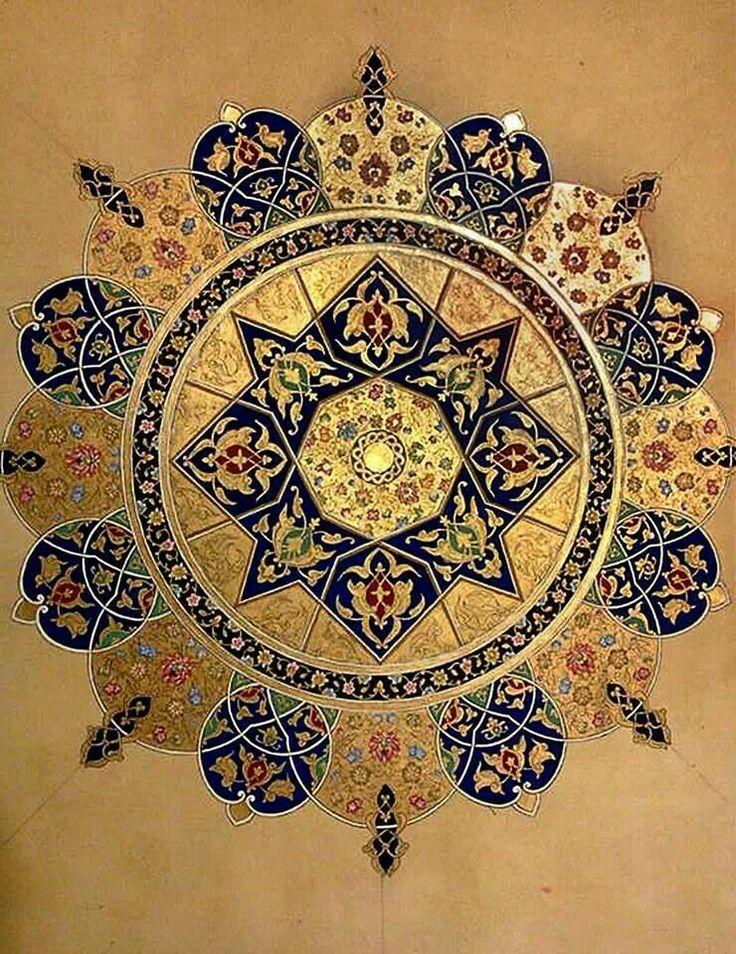 Tezhib, Islamic art