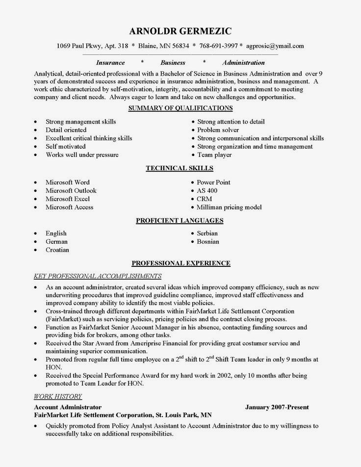 Professional resume example instant download 1 page