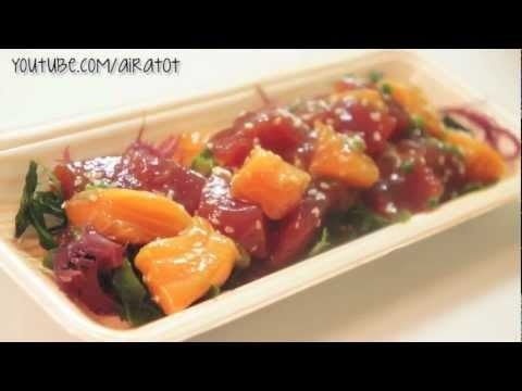 21 best hawaiian poke recipes images on pinterest for Where can i buy sushi grade fish