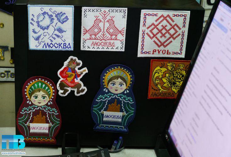 Вышитые сувенирные магниты в русском стиле #embroidery