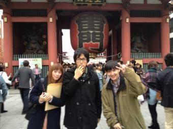 with 川本真琴