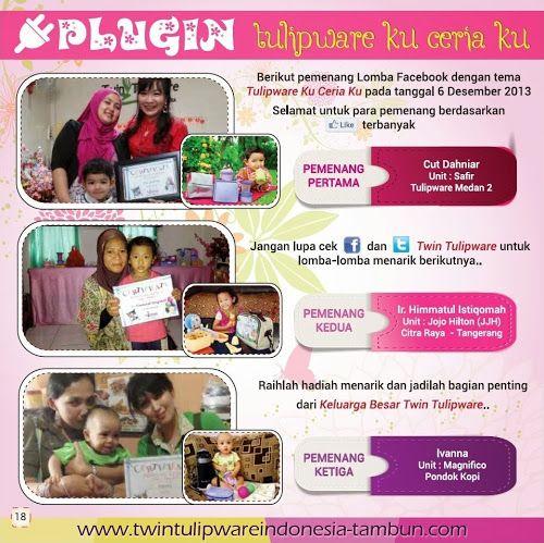 Plugin - Lomba Tulipware